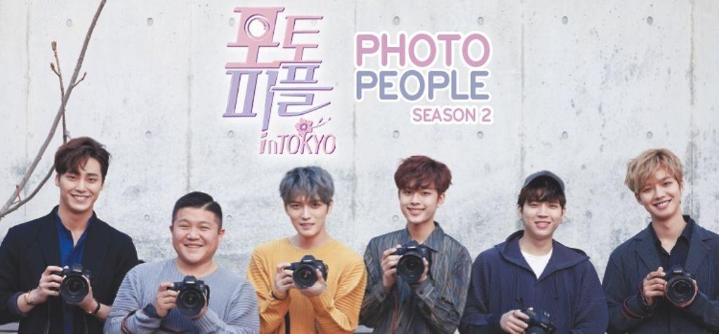 PHOTO PEOPLE  Season 2 PHOTO PEOPLE  ปี 2 ตอนที่ 1