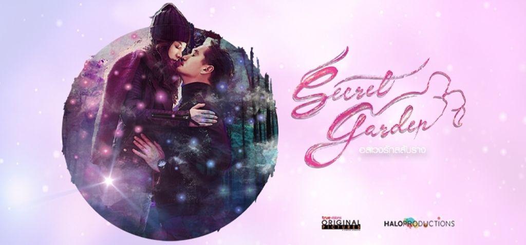 Secret Garden อลเวงรักสลับร่าง [Behind the Scene] Secret Garden อลเวงรักสลับร่าง [เบื้องหลัง]