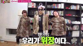 น่ารักอ่ะ! Jackson Gookju Youngji ทำ Parody เพลง Up & Down ของ EXID ในบ้าน Roommate