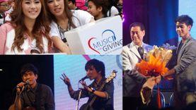 คลิป คอนเสิร์ต Music for Giving ดนตรีมีไว้รักษามะเร็ง ตอน เปิด-ใจ-ปัน