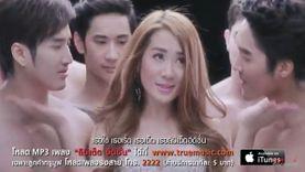 [Official MV] เพลง Limited Edition โดย หนิม คนึงพิมพ์