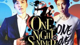 Cover Night Plus ตอน ONE NIGHT IN SUMMER