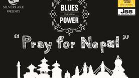 ศิลปินอินดี้ในตำนาน ตบเท้าเข้าร่วมงาน Charity Concert BLUES POWER 2 PRAY FOR NEPAL