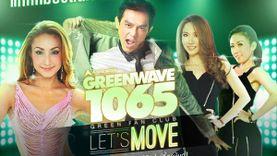 Green Fan Club Lets Moveใครอยากแดนซ์ยกมือ