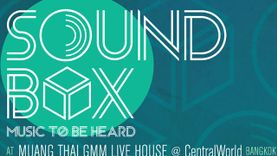 กลับมาแล้ว!! มหรรมทางดนตรี SOUNDBOX พบกับ Twenty One Pilots MIYAVI DJ ONO