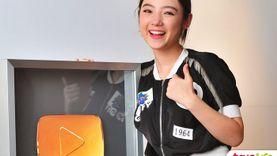 พลอยชมพู ปลื้ม! เป็นศิลปินไทยคนแรก ที่ได้รางวัล ปุ่มทองคำ จาก YouTube