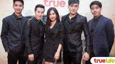 (คลิป) AF ตัวแม่ กับ ศิลปิน i am โชว์ร้องเสียงสด เรียกน้ำย่อยคอนเสิร์ต Boyz II Men Live in Bangkok