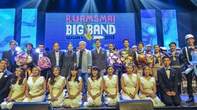วงร่วมสมัยบิ๊กแบนด์ รุ่นที่ 4 จัดแสดงคอนเสิร์ต RUAMSMAI BIG BAND RETRO NOVA CONCERT
