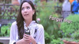 โบว์ สาวิตรี - Forget เหอะ [Official MV]