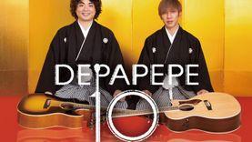 DEPAPEPE ชวนแฟนเพลงชาวไทย ร่วมเลือกเพลงสำหรับอัลบั้มรวมฮิต!