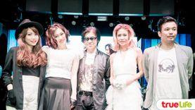 (คลิป) TK - Yokee Playboy คอนเฟิร์ม! คอนเสิร์ต Z-MYX Live Vol.1 จัดเต็มโชว์ยาวที่สุดในรอบ 10ปี