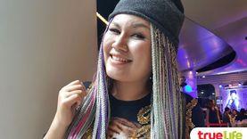 (คลิป) เป็นตัวเองให้มากที่สุด สวย สโรชา ฝากถึงผู้เข้าแข่งขัน The Voice Thailand 4