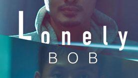 พูดยังไง จาก Lonely Bob เพลงเพราะ เนื้อหาซึ้ง ประกอบซีรีย์ Kiss Me รักล้นใจนายแกล้งจุ๊บ