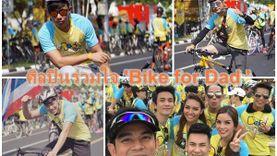 เหล่าศิลปินร่วมใจแสดงความจงรักภักดีในงาน Bike for Dad ปั่นเพื่อพ่อ