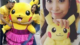 (คลิป) ตี๋ เนสท์ โบว์ AF แจกความสดใส ชวนไปงาน Pokemon Day 8-10 มกราคมนี้ ที่ พารากอน