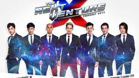เตรียมตัวให้พร้อม! The Next Venture Concert 2016 พร้อมเปิดจองบัตร 13 กุมภาพันธ์นี้!