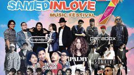 สายโดด สายแดนซ์ เตรียมตัว! Samed in love Music Festival ครั้งที่ 7 กลับมาแล้ว!