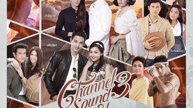 ถึงจะลาจอ แต่เพลงประกอบละคร ปดิวรัดา ไปได้สวย ลงอัลบั้ม Channel 3 Soundtrack Vol.9