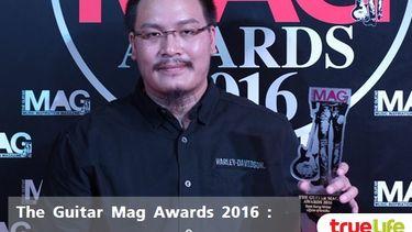 2ปีซ้อน! ฟองเบียร์ รับรางวัล The Best Song Writer ใน The Guitar Mag Awards 2016 (มีคลิป)