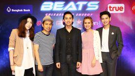24 ศิลปินไทยระดับแถวหน้า ตบเท้าเข้าร่วมงาน The EM District BEATS งานนี้ ฟรี!