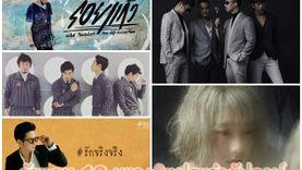 อัพเดท 10 เพลงฮิตประจำสัปดาห์...Rain จาก Taeyeon ออกตัวแรง