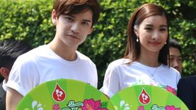 เต๋า เศรษฐพงศ์ มด ณปภัช ชวนคนไทยเล่นน้ำมีสติ ชวนบริจาคโลหิต สำรองเลือดในช่วงเทศกาล!