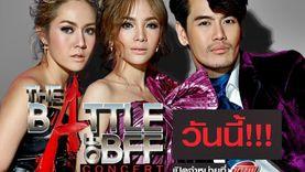 แถลงข่าวคอนเสิร์ต อ๊อฟ ปองศักดิ์ - นิว - จิ๋ว The battle of BFF concert