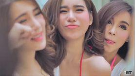 3 ผ่าน - นนท์ หนุ่ม ปอ VS 6 พริตตี้เงินล้าน [Official MV]