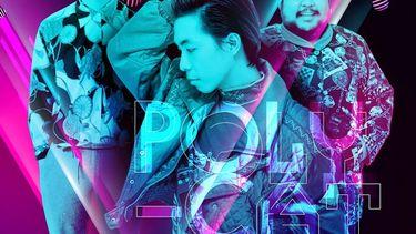ถึงเวลาปาร์ตี้ Polycat เตรียมจัดเต็ม แดนซ์ตลอดคืน ใน Silverlake Overlove 2016 The Love Party