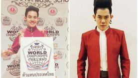 ยักษ์จะอาละวาด! เก่ง ธชย ตัวแทนประเทศไทย แข่ง world championships of performing arts ที่ฮอลลีวูด