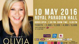 ประกาศผล! ผู้โชคดี บัตรคอนเสิร์ต An Evening with Olivia Newton - John!