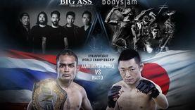 บอดี้สแลม และ บิ๊ก แอส กับ คอนเสิร์ตร็อคระดับชาติ ปะทะ กีฬา MMA ระดับโลก