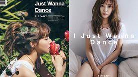 โซวอน ไลค์รัวๆ ! TIFFANY แห่ง GIRLS GENERATION เตรียมส่งโซโล่มินิอัลบั้ม I Just Wanna Dance!