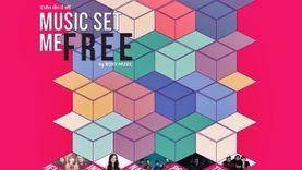 BOXX PARTY ครั้งที่ 2 รวมพลคนรักอิสระ กับคอนเซปต์ เก๋! Music Set Me Free