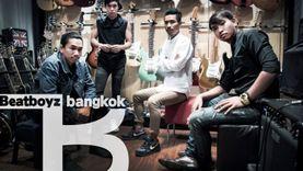 ทำความรู้จัก 4 หนุ่ม วง Beatboyz Bangkok ฝีมือไม่ธรรมดา กับเพลงเนื้อหาโดน