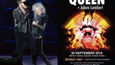สุดยอดวงร็อคระดับตำนาน!!! Queen จับมือ อดัม แลมเบิร์ต ประกาศทัวร์คอนเสิร์ตที่ประเทศไทย ใน Queen + Adam Lambert On Tour 2016
