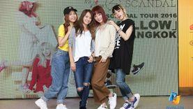 จัดให้สายญี่ปุ่นถูกใจรัวๆ!!! สแกนดัล สี่สาวสวยแซ่บรีเทิร์นไทย ใน สแกนดัล ทัวร์ 2016 (เยลโล