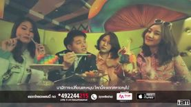 With You - กลม อรวี feat. กบ วีรศักดิ์ [Official MV]