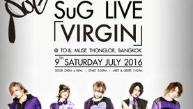 SuG ส่งคลิปทักทายชาวไทย สาวก J Rock ห้ามพลาด! เตรียมความมันส์ไปกับ SuG LIVE (VIRGIN) IN BANGKOK 2016