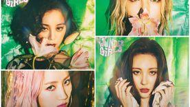 Wonder Girls เปิดตัวอัลบั้มใหม่ Why So Lonely สุดชิคในสไตล์ 70