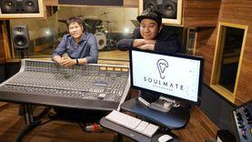 (MV) ที่สุดคือเธอ จาก Soulmate Soundmade Project อยากมีเพลงรักเป็นของคุณเองไหม?