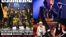 เอาใจขาร็อคชาวไทย!! แมงป่องผยองเดช เตรียมฉลอง 50 ปี กับ Scorpions 50th anniversary tour li