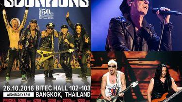 เอาใจขาร็อคชาวไทย!! แมงป่องผยองเดช เตรียมฉลอง 50 ปี กับ Scorpions 50th anniversary tour live in Bangkok 2016