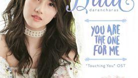 ดาต้า Go Korea! เขียนเนื้อและร้อง You Are The One For Me ประกอบ Touching You