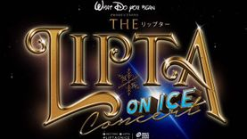 ลิปตา มาแล้ว!! คอนเสิร์ตที่ยิ่งใหญ่ที่สุดของ Lipta!! LIPTA ON ICE CONCERT Live at IMPACT ARENA