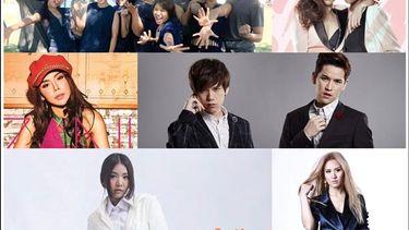 ตารางงานของศิลปิน AF ตั้งแต่วันที่ 11 - 17 กรกฎาคม 2559
