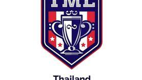 4 ค่ายเพลงคุณภาพ เตรียมจัดงานใหญ่ Thailand Music League 2016