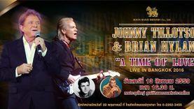 จอห์นนี่ ทิลลอตสัน และ ไบรอัน ไฮแลนด์ ชวนคุณย้อนวันวาน ใน A TIME OF LOVE Live in Bangkok 2016