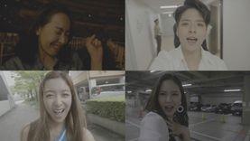 f(x) ปล่อยมิวสิควีดีโอเพลงใหม่สุดแนว All Mine พร้อมข่าวดี เตรียมมีคอนเสิร์ตครั้งแรกในไทย!!