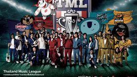 รวมภาพงานแถลงข่าวเปิดการแข่งขัน Thailand Music League 2016 งานดนตรีกีฬาครั้งประวัติศาสตร์ข